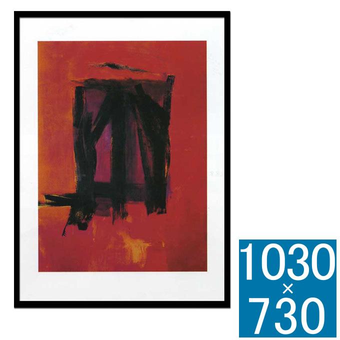 『アートフレーム Franz Kline Red painting,1961(Silk screen)』 アートフレーム フレーム 壁飾り 額縁 壁掛けインテリア 壁掛けアート インテリアフレーム 抽象画 絵画 版画 シルクスクリーン Franz Kline Red painting,1961 おしゃれ 縦型 モダン