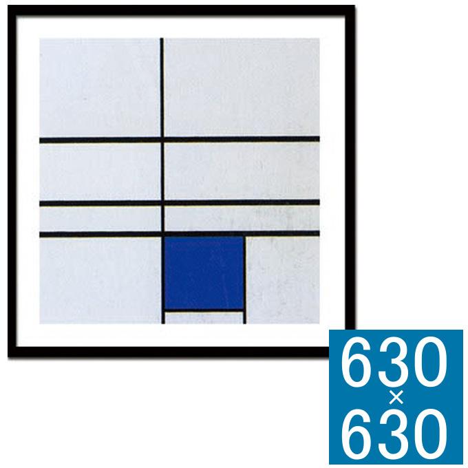 『アートフレーム Piet Mondrian Untitled』 アートフレーム フレーム 壁飾り 額縁 壁掛けインテリア 壁掛けアート インテリアフレーム 抽象画 絵画 版画 シルクスクリーン Piet Mondrian Untitled,1935 ブルー おしゃれ 北欧 正方形 モダン 壁掛け式 ギフト 贈り物
