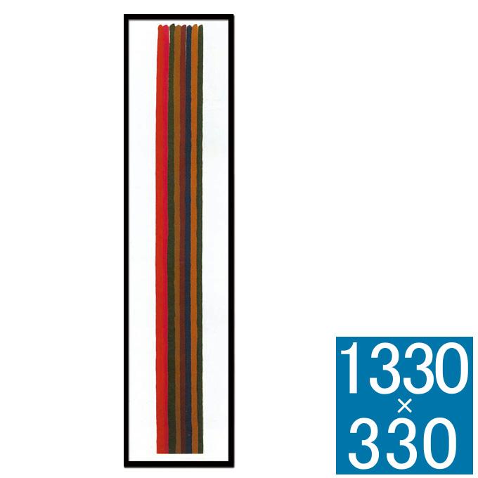 『アートフレーム Morris Louis Number 19,1962(Digtalprint)』 アートフレーム フレーム 壁飾り 額縁 壁掛けインテリア 壁掛けアート インテリアフレーム 絵画 Morris Louis Number 19,1962(Digtalprint) おしゃれ 北欧 長方形 縦型 モダン 壁掛け式 ギフト 贈り物