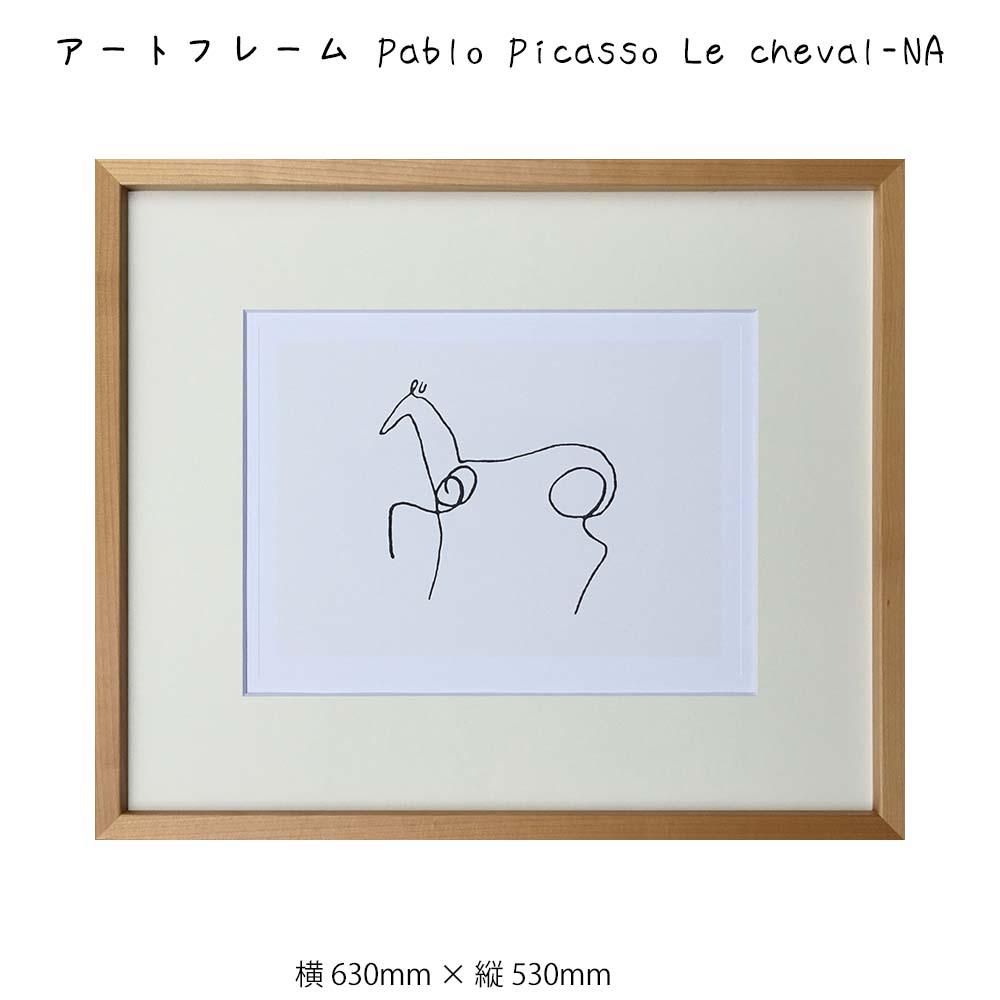 アートフレーム Pablo Picasso 壁掛け 絵画  横630mm × 縦530mm 壁飾り 額縁 ポスター フレーム パネル おしゃれ 飾る 記念 ギフト かわいい 結婚式 プレゼント 新品 模様替え 出産祝い 壁 玄関 リビング 寝室 子ども