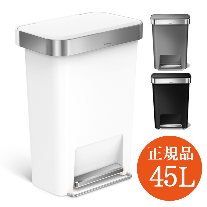 Trash bin kitchen trash slim box 45 litre waste bin 45L trash bin with lid  lid pedals work for fashionable 45 l simplehuman kitchen trash box slim