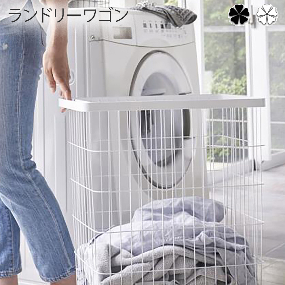 ランドリーワゴン ランドリー ランドリーバスケット タワー キャスター付き ホワイト wh ・ bk ランドリーバスケット 洗濯物入れ 洗濯物 洗濯 収納 ランドリー キャスター 大容量 タワー シンプル おしゃれ 清潔感 新生活 スッキリ