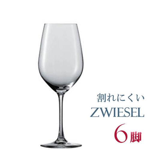 正規品 SCHOTT ZWIESEL VINA ショット・ツヴィーゼル ヴィーニャ 『レッドワイン 6個セット』ワイングラス セット 赤 赤ワイン用 割れにくい ギフト 種類 ドイツ 海外ブランド 110458 ワイン セット クリスタル ペア ブルゴーニュ 父の日