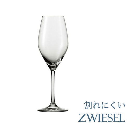 正規品 SCHOTT ZWIESEL VINA ショット・ツヴィーゼル ヴィーニャ 『シャンパン 6個セット』 111718 シャンパングラス グローバル GLOBAL wine ワイン セット クリスタル ドンペリ glass 父の日
