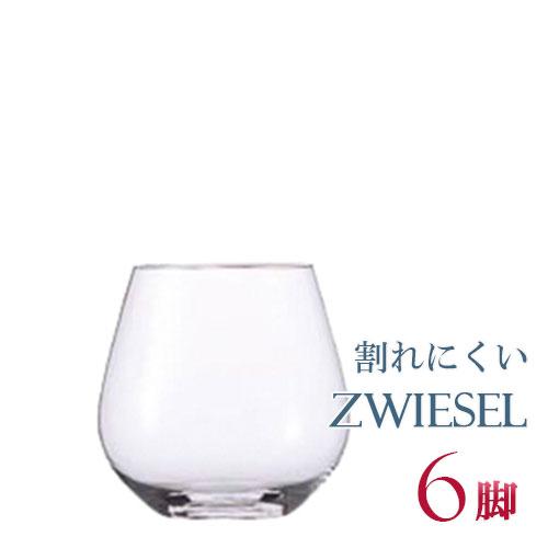 正規品 SCHOTT ZWIESEL VINA ショット・ツヴィーゼル ヴィーニャ 『タンブラ- 20oz 6個セット』ワイングラス セット 赤 白 白ワイン用 赤ワイン用 割れにくい ギフト 種類 ドイツ 海外ブランド 114672 ワイン クリスタル タンブラー 父の日