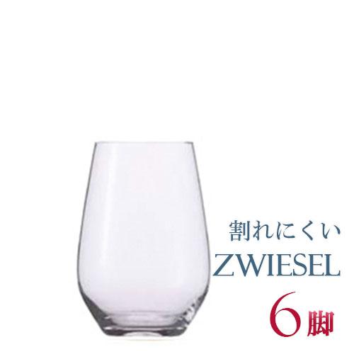 正規品 SCHOTT ZWIESEL VINA ショット・ツヴィーゼル ヴィーニャ 『タンブラ- 19oz 6個セット』ワイングラス セット 赤 白 白ワイン用 赤ワイン用 割れにくい ギフト 種類 ドイツ 海外ブランド 114674 ワイン クリスタル タンブラー 父の日