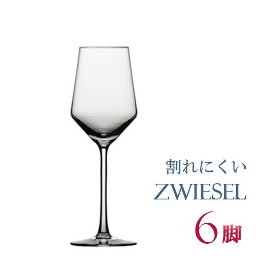 正規品 SCHOTT ZWIESEL PURE ショット・ツヴィーゼル ピュア 『リースリング 6脚セット』ワイングラス セット 赤 白 白ワイン用 赤ワイン用 割れにくい ギフト 種類 ドイツ 海外ブランド 父の日