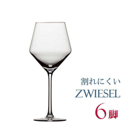 正規品 SCHOTT ZWIESEL PURE ショット・ツヴィーゼル ピュア 『ボジョレー 6脚セット』ワイングラス セット 赤 白 白ワイン用 赤ワイン用 割れにくい ギフト 種類 ドイツ 海外ブランド 112422 ワイン セット クリスタル ブルゴーニュ 父の日