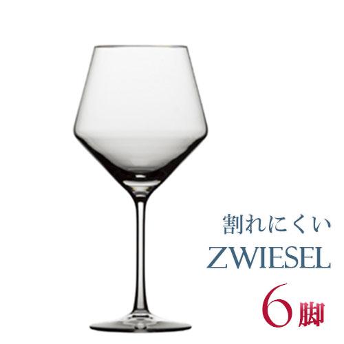 正規品 SCHOTT ZWIESEL PURE ショット・ツヴィーゼル ピュア 『ブルゴーニュ 6脚セット』ワイングラス セット 赤 白 白ワイン用 赤ワイン用 割れにくい ギフト 種類 ドイツ 海外ブランド