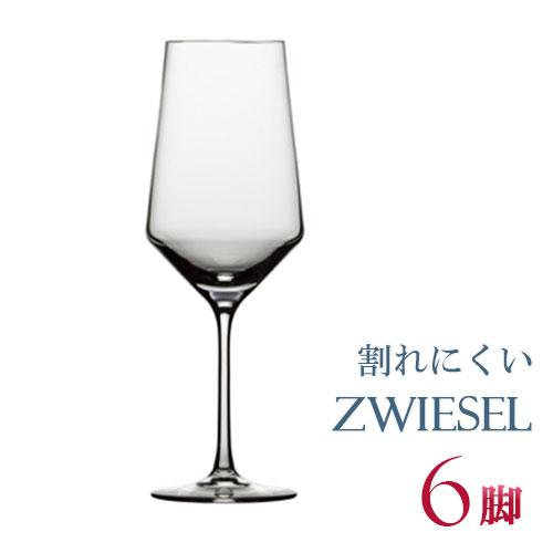 正規品 SCHOTT ZWIESEL PURE ショット・ツヴィーゼル ピュア 『ボルドー 6脚セット』ワイングラス セット 赤 白 白ワイン用 赤ワイン用 割れにくい ギフト 種類 ドイツ 海外ブランド 父の日