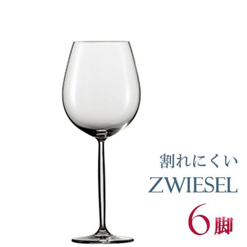 正規品 SCHOTT ZWIESEL DIVA ショット・ツヴィーゼル ディーヴァ 『ワイン ブルゴーニュ 6脚セット』ワイングラス セット 赤 白 白ワイン用 赤ワイン用 割れにくい ギフト 種類 ドイツ 海外ブランド 父の日