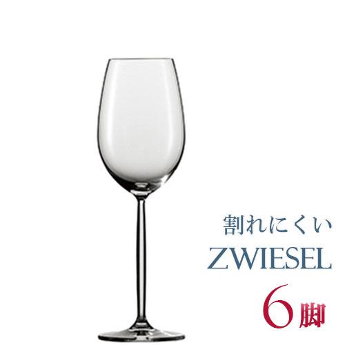 正規品 SCHOTT ZWIESEL DIVA ショット・ツヴィーゼル ディーヴァ 『ホワイトワイン 6脚セット』ワイングラス セット 白 白ワイン用 割れにくい ギフト 種類 ドイツ 海外ブランド 104097 ワイン セット クリスタル ペア ブルゴーニュ 父の日