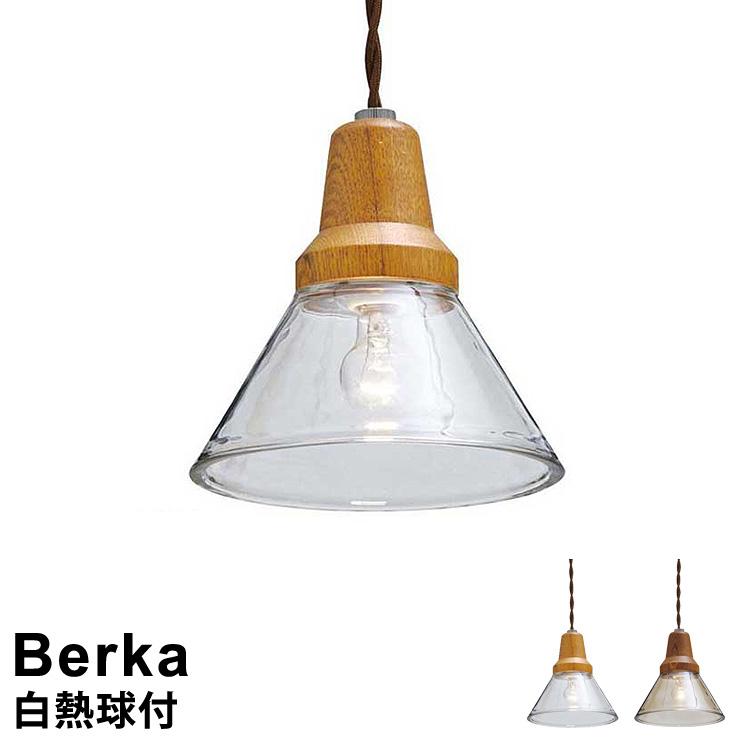 【全品ポイント5倍】【クリアミニクリプトン球付き】 LED対応 ペンダントライト 1灯 Berka [ベルカ] LT-9532 インターフォルム おしゃれ 北欧 ナチュラル カフェ照明 ペンダント照明 レトロ アンティーク ランプ