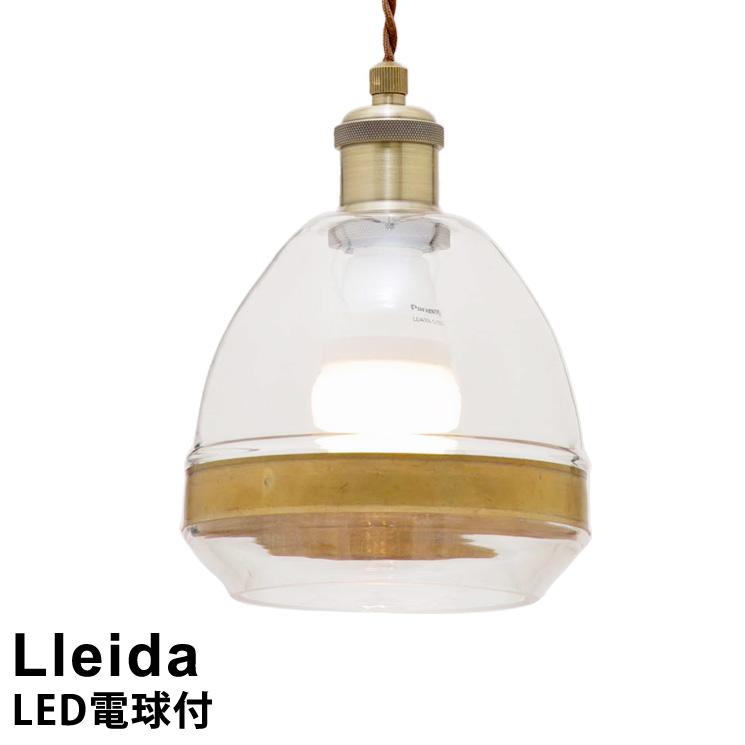 【全品ポイント5倍】【最安値に挑戦】【LED電球付】 LED ペンダントライト 1灯式 Lleida [レリダ] LT-1586 インターフォルム おしゃれ 照明 ペンダント照明 led電球対応 北欧 シンプル レトロ モダン ガラスシェード 真鍮 ブラス