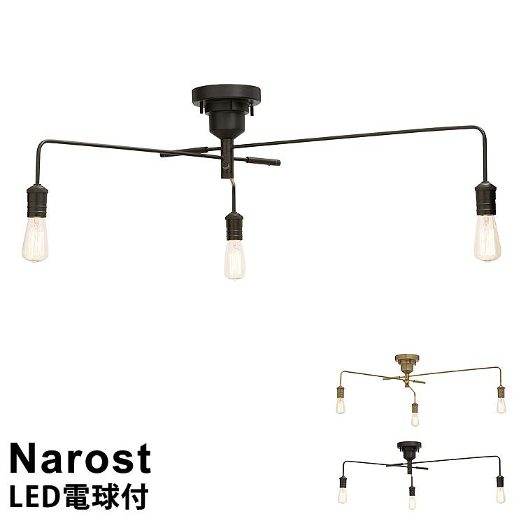 【LED電球付き】LED対応 シーリングライト 3灯 Narost [ナロスト] LT-1653 インターフォルム 天井照明 おしゃれ 照明 ライト ダイニングライト 北欧 レトロ モダン インダストリアル
