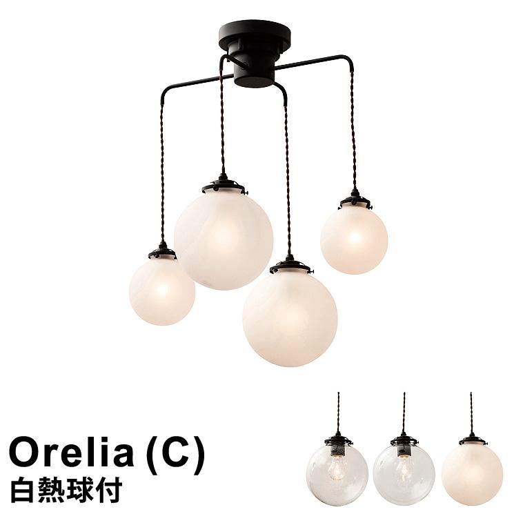 【白熱球付き】 ペンダントライト 4灯式 Orelia (C) [オレリア C] LT-1946 インターフォルム おしゃれ照明 led電球対応 天井照明 シーリングライト 北欧風 モダン カフェ風 ヴィンテージ モダン コンテンポラリー