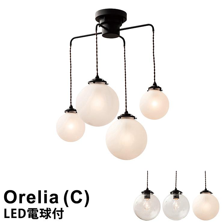 【LED電球付き】 ペンダントライト 4灯式 Orelia (C) [オレリア C] LT-1947 インターフォルム おしゃれ照明 led電球対応 天井照明 シーリングライト 北欧風 モダン カフェ風 ヴィンテージ モダン コンテンポラリー