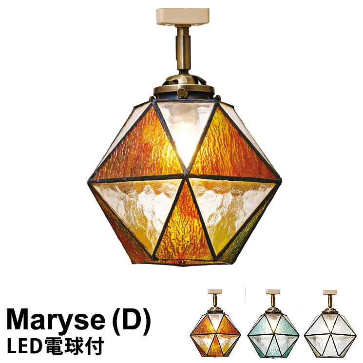 【LED 電球対応】 照明 1灯式ダクトレールランプ Maryse(D) マリーズD LT-2022 AM BL CL [E17/40W相当 小形LED電球(電球色)付] インターフォルム INTERFORM 【2016AW】