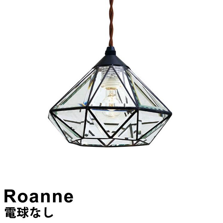 ライト 照明 ペンダントライト 1灯 ~4畳 Roanne(ロアンヌ) ※電球なし おしゃれ アンティーク レトロ LT-9685