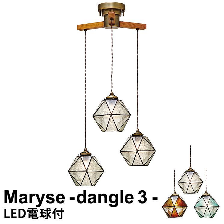 【LED電球付き】LED対応 ペンダントライト 3灯式 Maryse -dangle3- [マリーズ - ダングル 3 -]LT-1329 インターフォルム おしゃれ 照明 ペンダント照明 led電球対応 北欧 アンティーク レトロ ステンドグラス