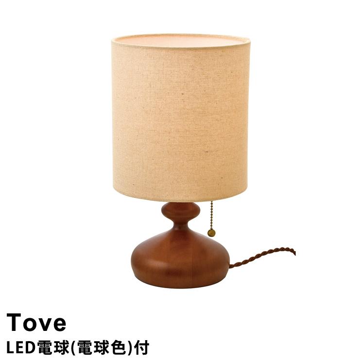 LED電球付き LED対応 テーブルライト テーブルスタンド デスクライト 読書灯 人気ブレゼント! テーブルランプ 1灯式 ランプ 照明 LT-3986 寝室ライト 至高 オールライト P5倍 トーヴェ インターフォルム 北欧 おしゃれ Tove モダン