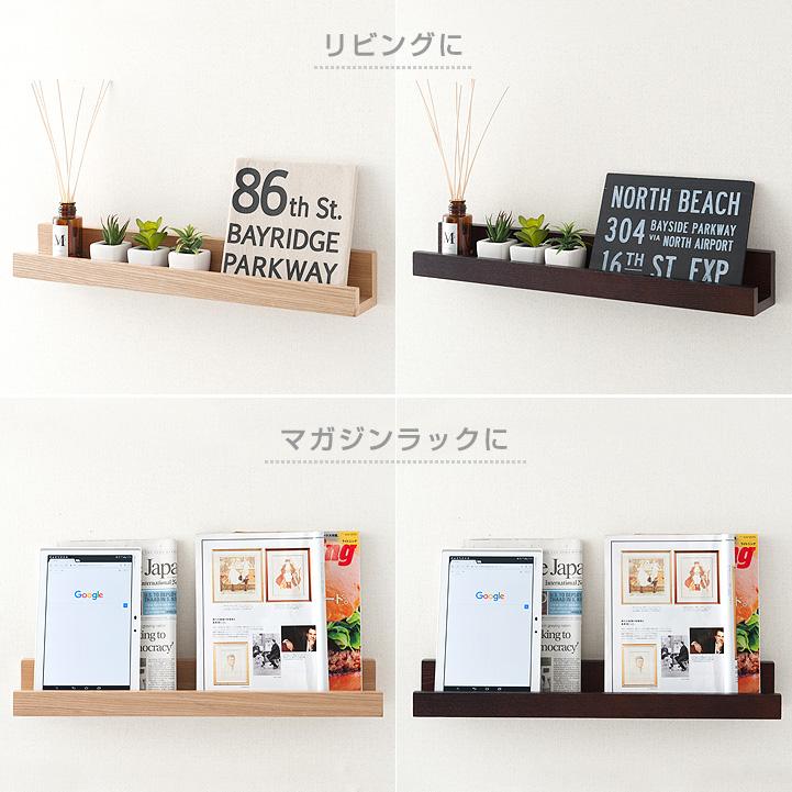 お得な壁掛け棚6点マガジンラック&ボックスセット☆レコードラック