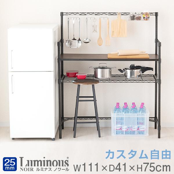 E Rack Kitchen Work Top Stand