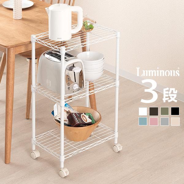 Kitchen Wagon Rack Desk Mini