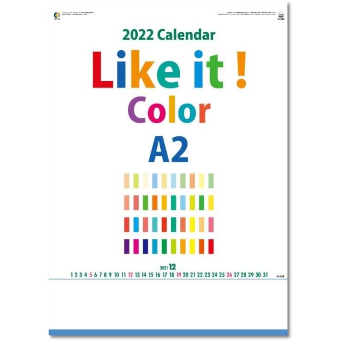 カレンダー2022壁掛け Like it! Color A2
