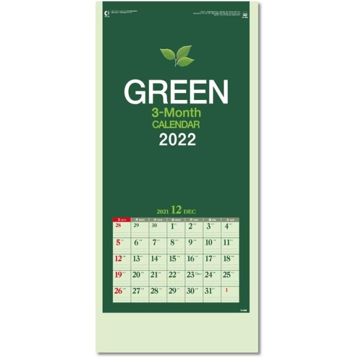 カレンダー2022壁掛け 3ヶ月グリーンカレンダー