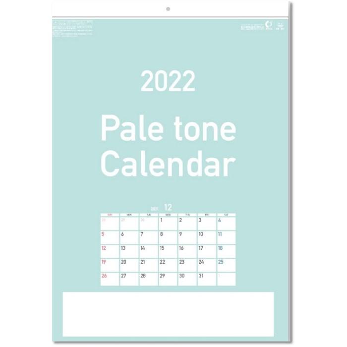 カレンダー2022 壁掛け ペールトーンカレンダー