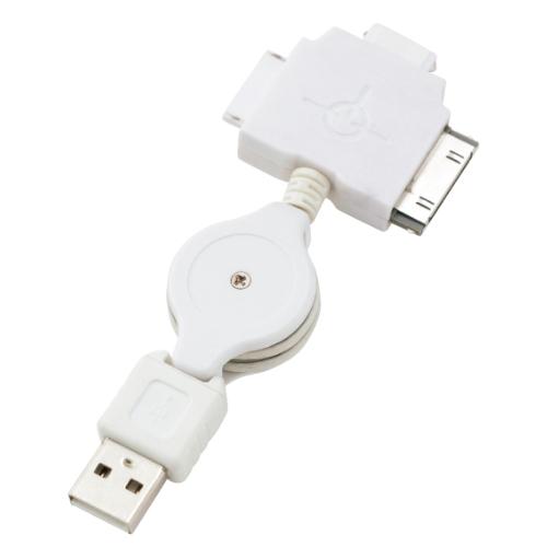 名入れ USBリールチャージャー ホワイト