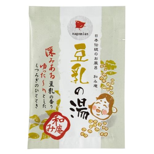 日本伝統のお風呂 和み庵 豆乳