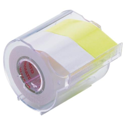 名入れ ヤマト メモックロールテープ(25mm幅) 白&レモン