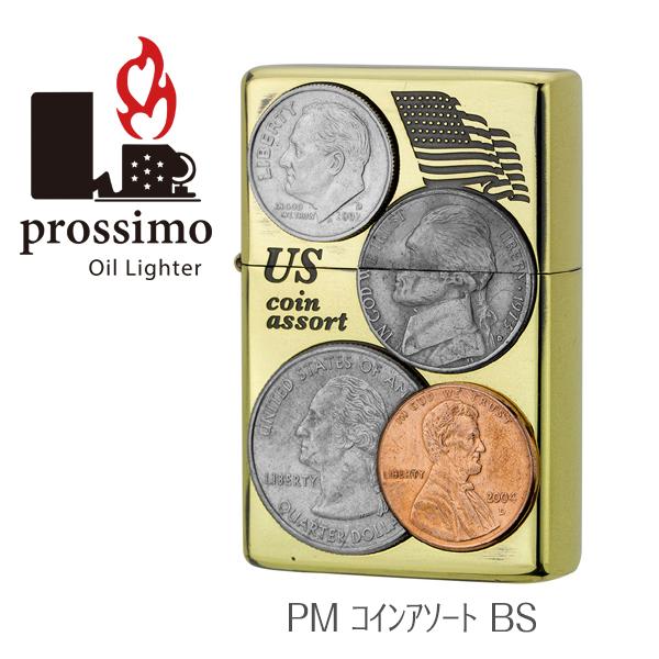 プロッシモ オイルライター 1101pm17 コインアソート BS 両面加工 【新品・正規品・送料無料】 ギフト 【】