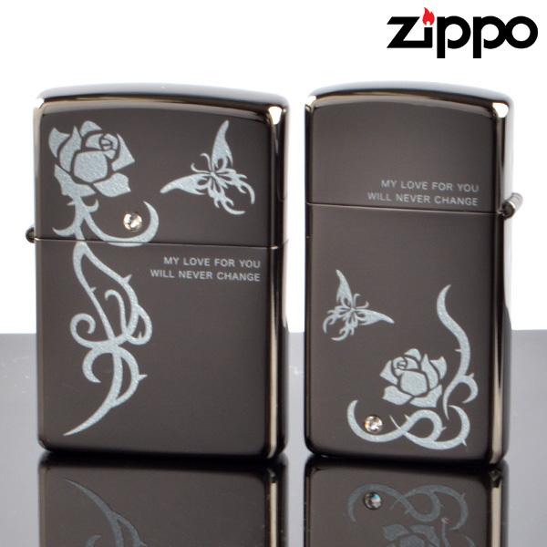【y送料無料】ZIPPOペア#200 #200 トゥルーロマンス TW-Bni B-Ni ホワイトプリント ジッポーライター 【新品・正規品】 【】