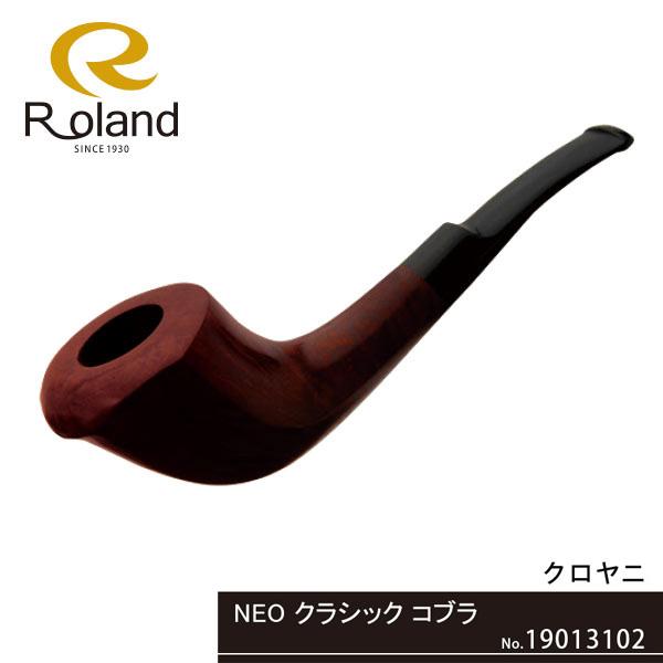 Roland ローランドパイプ 19013102 NEO クラシック コブラ クロヤニ フカシロパイプ【新品・正規品・送料無料】 ギフト 【】
