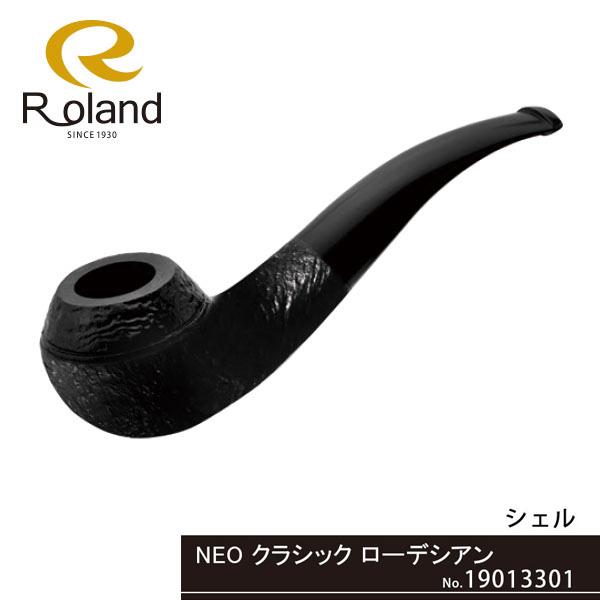 Roland ローランドパイプ 19013301 NEO クラシック ローデシアン シェル フカシロパイプ【新品・正規品・送料無料】 ギフト 【】