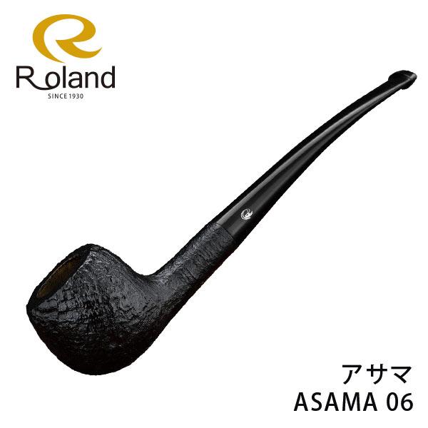パイプ ローランド 19rl2008 クラシックシリーズ アサマ ASAMA06 【送料無料・新品・正規品】