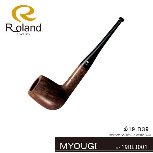 Roland ローランドパイプ 19rl3001 MYOUGI02 フカシロパイプ【新品・正規品・送料無料】 ギフト 【】