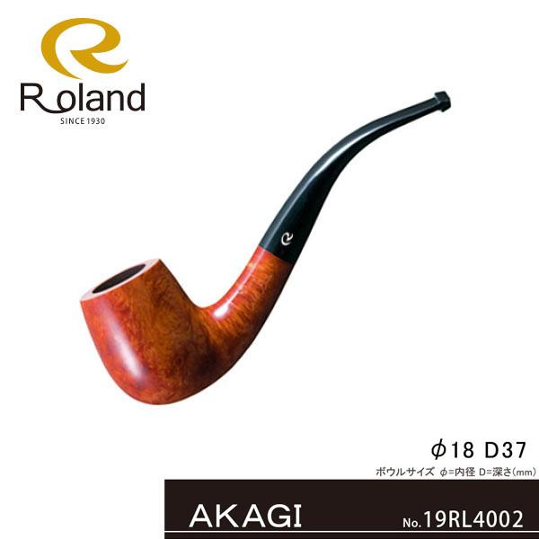 【f送料無料】Roland ローランドパイプ 19rl4002 AKAGI10 フカシロパイプ【新品・正規品】 【】