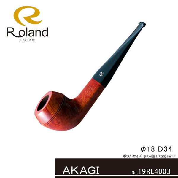Roland ローランドパイプ 19rl4003 AKAGI17 フカシロパイプ【新品・正規品・送料無料】新生活 ギフト 【】