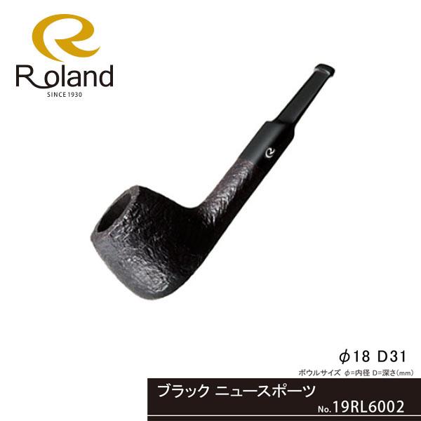 Roland ローランドパイプ 19rl6002 ブラック ニュースポーツ フカシロパイプ【新品・正規品・送料無料】 ギフト 【】