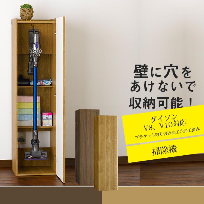 掃除機収納庫 スティッククリーナースタンド ダイソン マキタ コードレスクリーナー クリーナーストレージ 日本製 充電式掃除機 収納 扉 掃除機収納 壁に穴をあけない 空けない ティッシュ 洗剤 収納 巾木よけ コード穴 掃除機ラック e-room