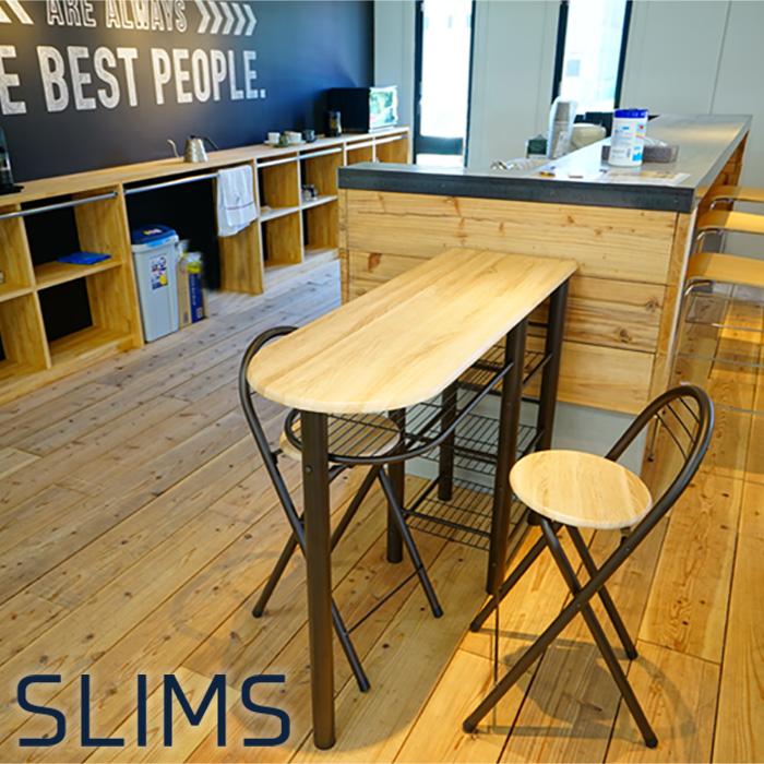 ハイテーブルセット SLIMS カウンターテーブル 3点セット カウンター チェア セット CT-1200 送料無料(バーカウンター カウンターチェア バー テーブル バーカウンターテーブル ハイテーブル スリム イス 椅子 ダイニングセット ダイニングテーブル 三点セット) e-room