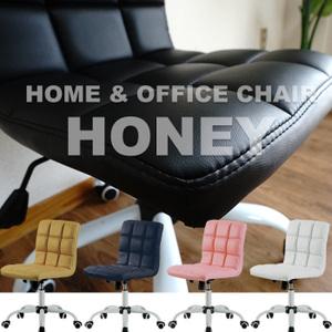 オフィスチェア honey ホームチェア SOHO OAチェア収納 送料無料 e-room