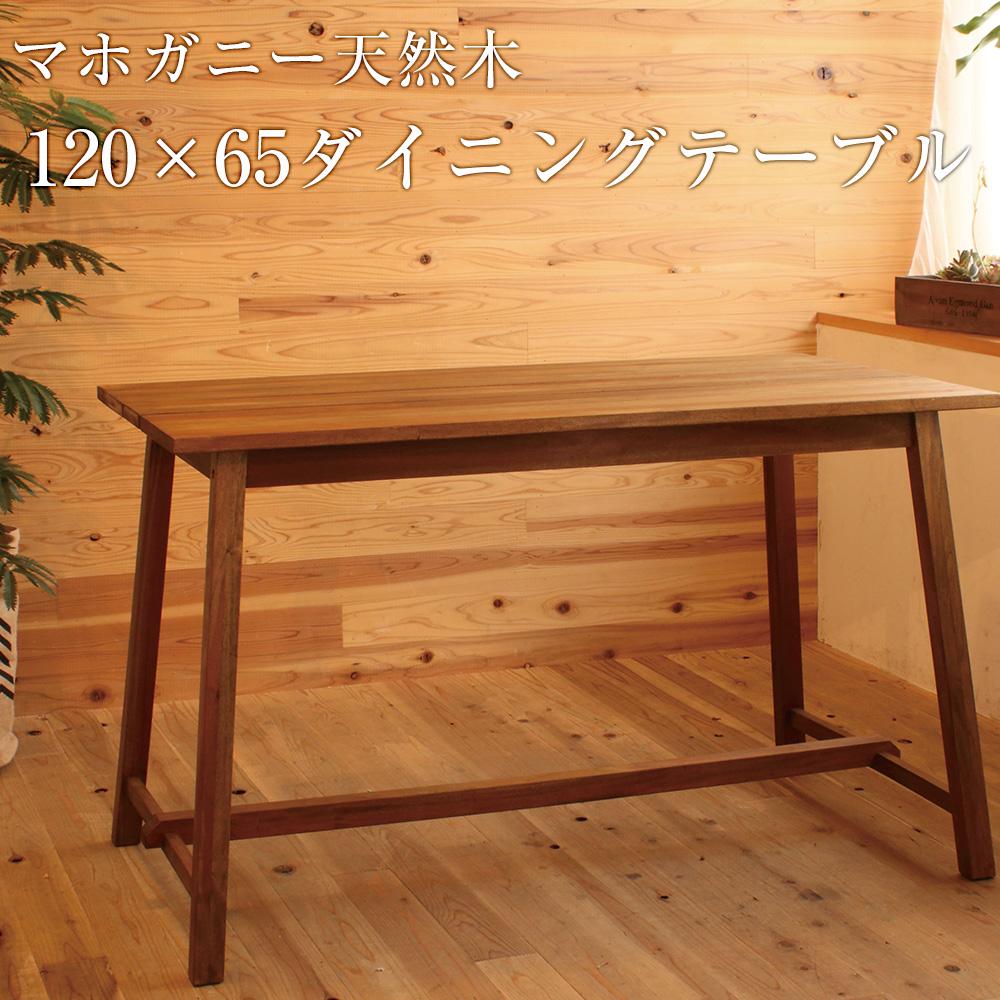 アンマーショップ マホガニー テーブル テーブル シンプル マホガニー 机 e-room e-room, 生活雑貨インテリア アイプラザ:1e84a17b --- phcontabil.com.br