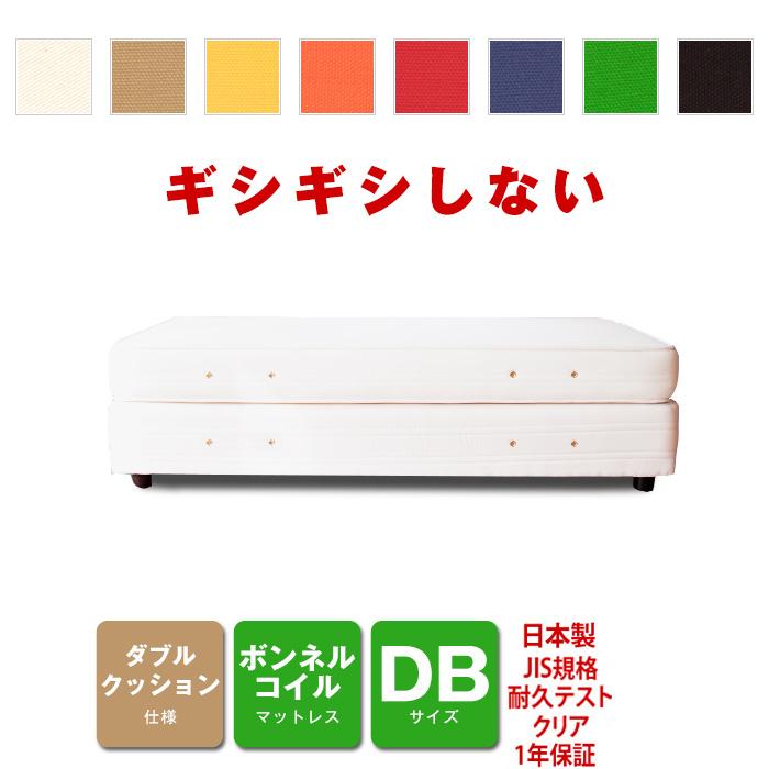 ダブルクッション ベッド ベット ボンネルコイル ダブル [PROFONDシリーズ] 送料無料 02P23Aug15
