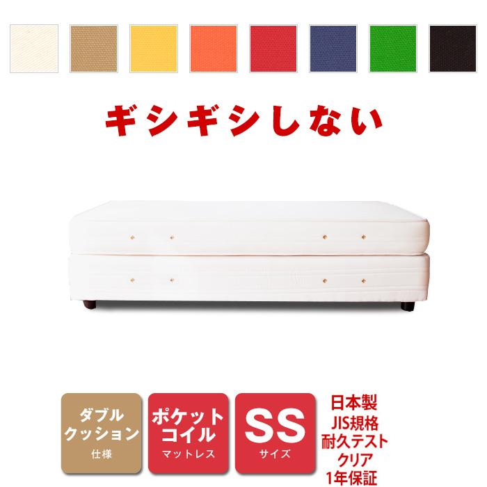 ダブルクッション ベッド ベット ポケットコイル SS [PROFONDシリーズ] 送料無料 02P23Aug15