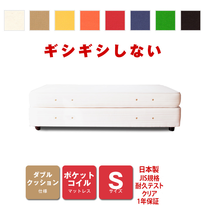 ダブルクッション ベッド ベット ポケットコイル シングル [PROFONDシリーズ] 送料無料 02P23Aug15